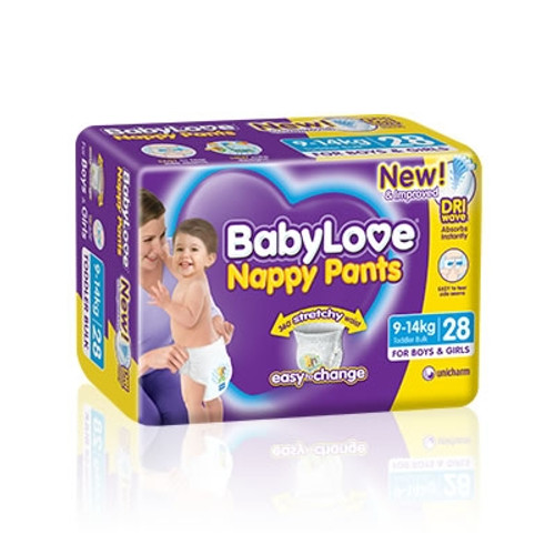 Babylove Nappy Pants - Toddler