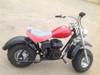 Ricky Power Sports Falcon 200CC Motorcycle, Single Cylinder, 4-Stroke, 200cc Engine