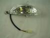 SIGNAL LIGHT ASSEMBLY SET 10722-A41-2