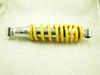 shock absorber rear 11180-a66-10