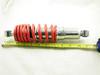 shock rear 11255-a70-13