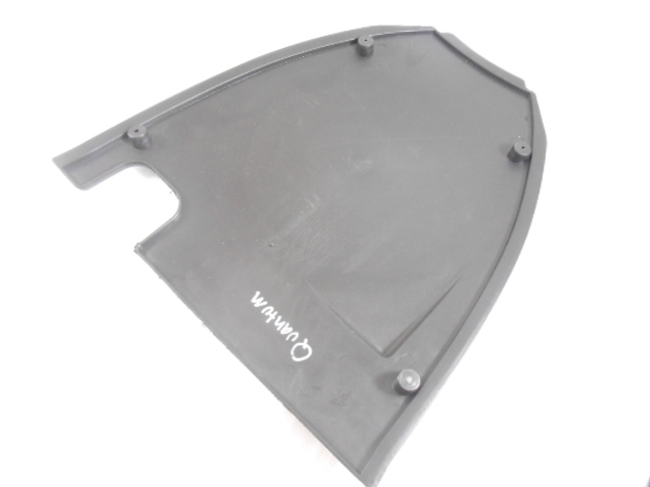 engine protec cover 21426-b40-22