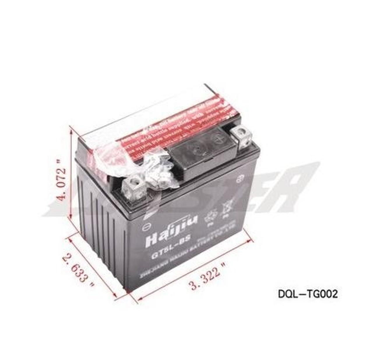 BATTERY 12V5AH (BA-7) (DQL-TG002)