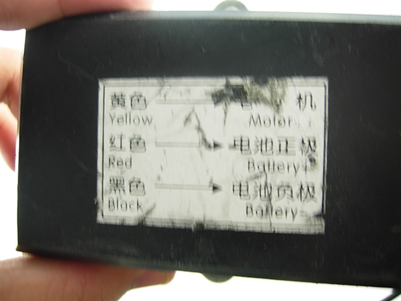 controller box 10315-a18-9