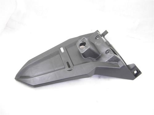 rear fender /splash 21041-b29-33