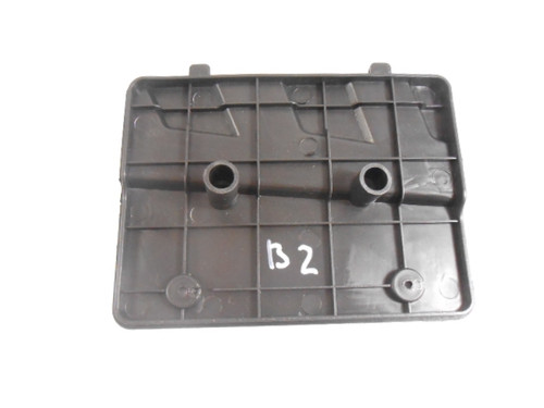 battery cover 21424-b40-20