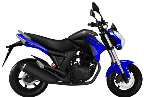 New Lifan KP Mini 150 (2020) Motorcycle, Electric Start