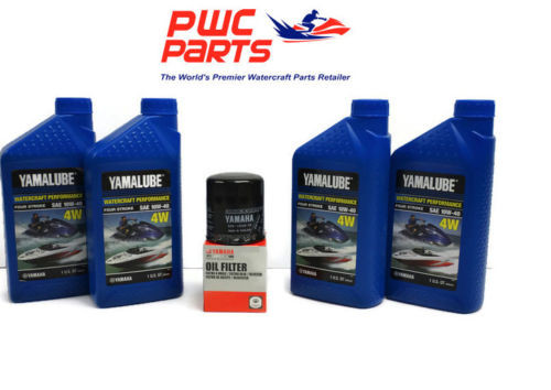 YAMAHA Oil Change Kit w/ OEM Filter ALL 1.8L Boats AR190 SX190 AR192 AR195 SX195
