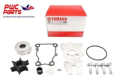 YAMAHA OEM Water Pump Repair Kit 63D-W0078-01-00