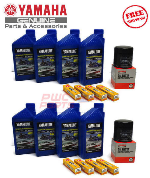 YAMAHA OEM TWIN BOAT Oil Change Kit AR240 242 LIMITED S X SX240