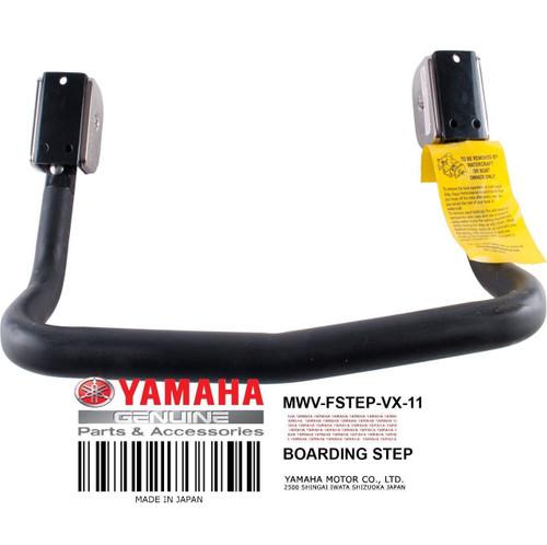 YAMAHA OEM Boarding Step VX SPORT CRUISER DELUXE GP1800 GP1800R SVHO/ HO VXR VXS 2015+ MWV-FSTEP-VX-17