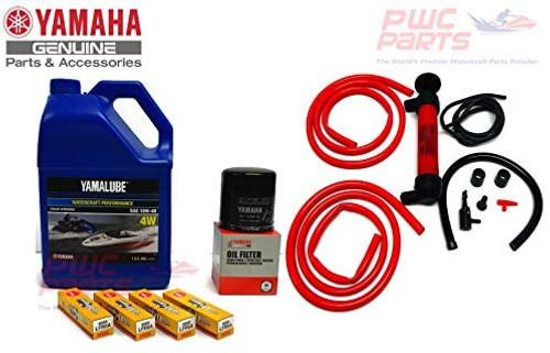 YAMAHA 1.8L HO SHO Oil Change Kit w/Filter 4W Gallon FX-HO VXR VXS FZ-SHO FZR FZS 69J-13440-03-00 NGK Spark Plugs Maintenance Kit w/Deluxe Fluid Oil Extractor Removal Pump