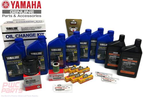YAMAHA OEM 2010+ F250CA 4.2L V6 Oil Change 10W30 FC 4M Lower Unit Gear Lube Drain Fill Gaskets NGK Spark Plugs LFR6A-11 Fuel Filter Maintenance Kit