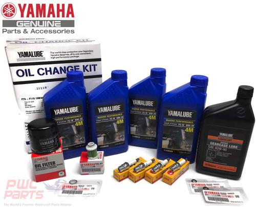 YAMAHA OEM 2014+ F115 VF115 Oil Change 10W30 FC 4M Lower Unit Gear Lube Drain Fill Gasket NGK Spark Plugs LKR6E Fuel Filter Maintenance Kit