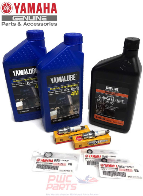 "YAMAHA 2015+ F8L F8""L"" Oil Change 10W30 FC 4M Lower Unit Gear Lube Gaskets Spark Plug NGK BR6HS-10 Maintenance Kit"