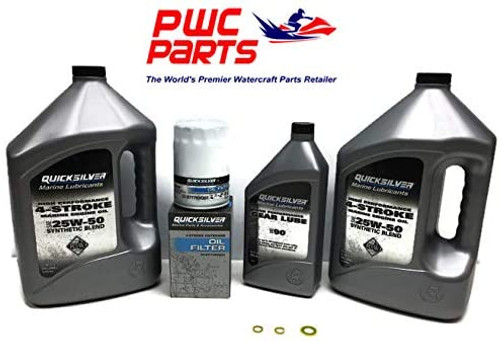 MERCURY VERADO Quicksilver Oil Change Kit w / Lower Unit Hi-Performance Gear Lube & Gaskets L6 200/225/250/275/300/350/400 / 400R Models