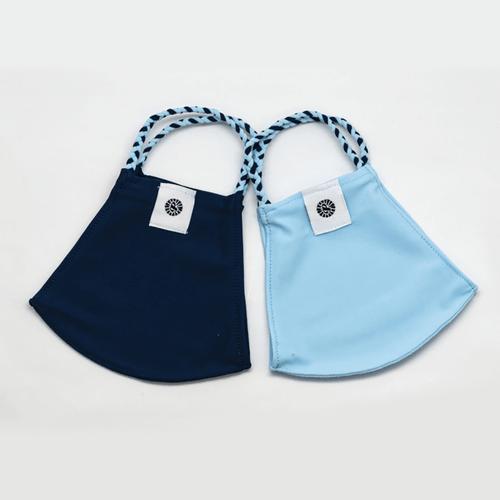 Pomchies Pom Masks 2-Pack  Light Blue & Navy Folded