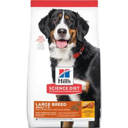 SD Canine Adult 1-5 Large Breed, 35 lb
