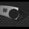 Spyderco Sage 5 Compression Lock