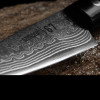 Samura Damascus 67 Chef's Starter Set