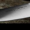 Samura MO-V Paring Knife