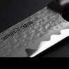 Samura Kaiju Chef's Knife 8.3