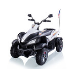 KOOL KARZ DMD-268WT, ATV RIDE ON TOY WHITE