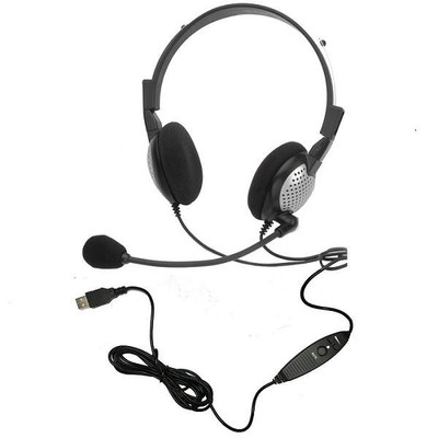 Andrea Communications NC-185 VM USB Noise-Cancelling Microphone Headset, USB-Connected with Two Ear Cushions and Digital Volume/Mute