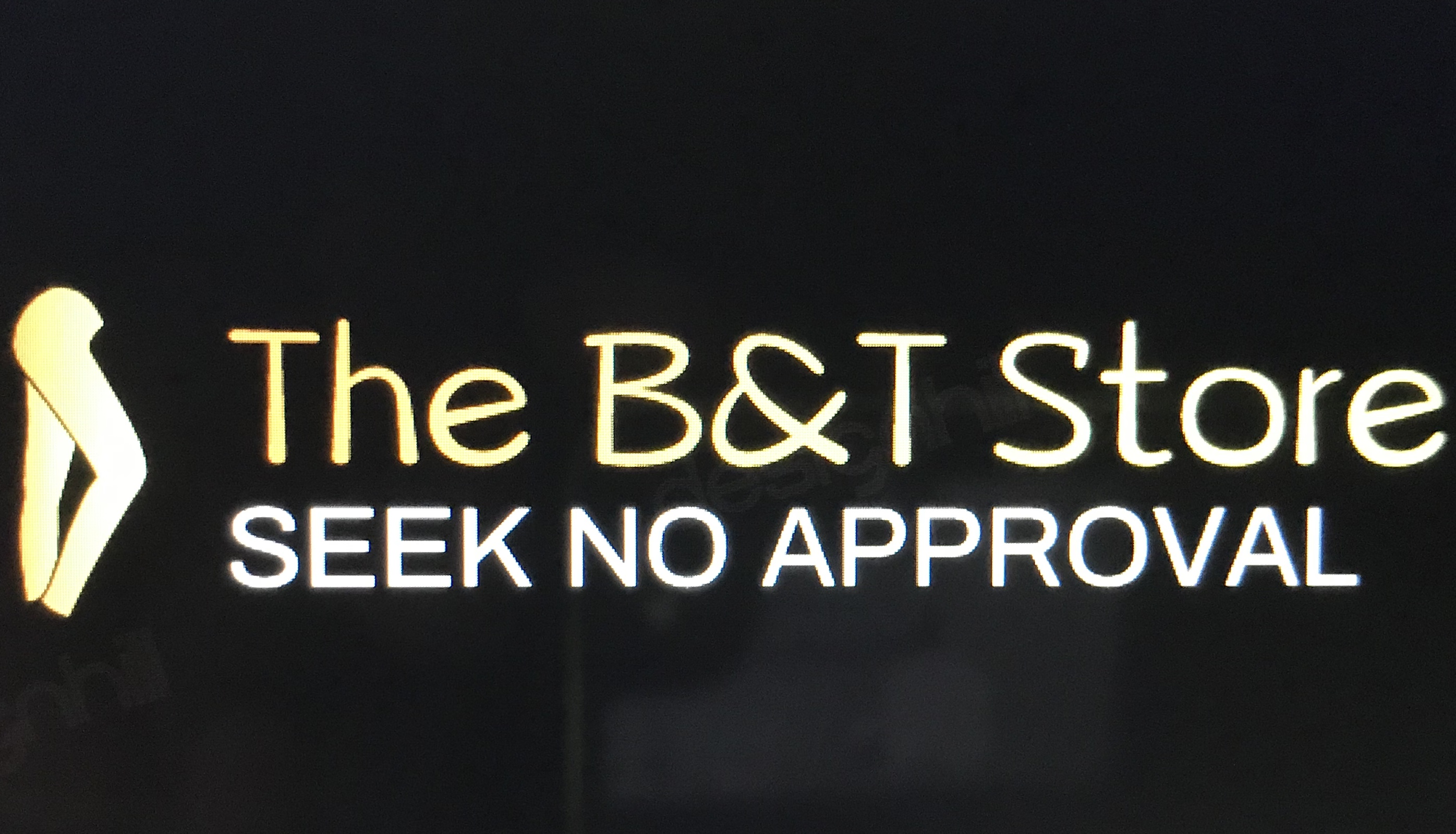 THE B&T STORE