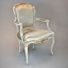 #A Versailles Louis XV French Rococo Period - 38 Inch Handcrafted Reproduction Dining   Accent Arm Chair   Fauteuil - Velvet Upholstery - Paint and Gilt Luxurie Furniture Finish