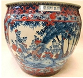 "Chinese Porcelain FishBowl Planter 20"" - White with Red and Blue"