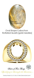 12 x 10 Cabochon Oval Shape, Rutilated Quartz [Gold Needles] with Precise Cut G+ Color and VS Clarity Mined Diamonds, 14 Karat Yellow Gold Ring, GuyDesign® Men's Ideal Ring for Gemstones, 10294.9855.9
