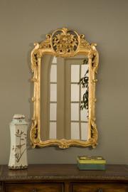 "Classic Elements, 38""t x 21.5""w Rectangular Shape Plate Glass Reproduction Mirror, Custom Finish, 6106"