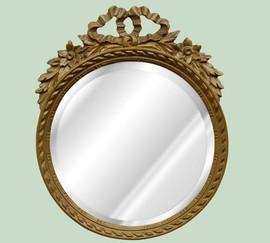 "Classic Elements, 16""t x 13""w Round Shape Beveled Glass Reproduction Mirror, Custom Finish, 6096"
