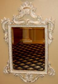 "Classic Elements, 39""t x 23""w Rectangular Shape Bevel Glass Mirror, Custom Finish, 5403"