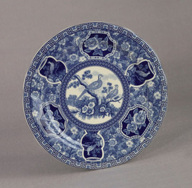 Blue and White Decorative Transferware Porcelain Plate | Pheasants | Flower | Geometric Trim - 1t x 10w x 10d