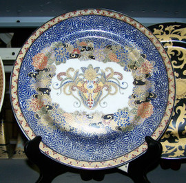Bird of Paradise, Luxury Handmade Reproduction Chinese Porcelain, 10 Inch Decorative Display Plate Style 83