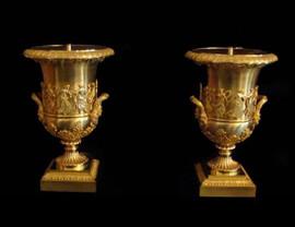 #European Reproduction Gilt Bronze Ormolu, 17.71 Inch Trophy Cup Cassolette Urn | Vase Pair, 24K Gold Finish