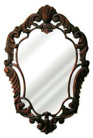 "Classic Elements 22"" X 33"" Shield Shape Reproduction Mirror, Custom Finish"