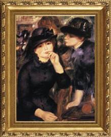 """Deux Filles En Noire - Pierre Auguste Renoir - Framed Canvas Artwork 2382CB 25.5"""" x 31.5"""""""