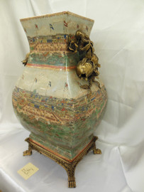 Lyvrich Fine Handcrafted Vase d'oro Ormolu A Porcelain of The Thirteen Factories of Guangzhou with Pomegranate detail 27t X 16w X 14d