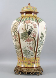 The Proudest Peacock Pattern - Luxury Hand Painted Porcelain and Gilt Bronze Ormolu - 27 Inch Covered Jar