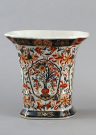 Autumn in Bloom Pattern - Luxury Hand Painted Porcelain - 9 Inch Vase