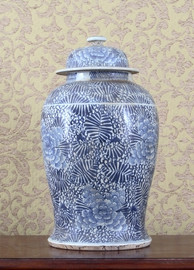 Blue and White Flower and Leaf Pattern - Luxury Hand Painted Porcelain - 18 Inch Temple Jar