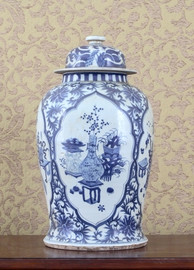 Blue and White Pattern - Luxury Hand Painted Porcelain - 18 Inch Temple Jar