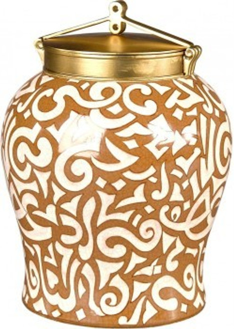 Luxe Life Orange and White Abstract Pattern - Luxury Hand Painted Porcelain and Gilt Bronze Ormolu - 9 Inch Covered Ginger Jar