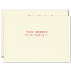 """Inside Saturn Press Letterpress card greeting reads, """"May you find happiness throughout the coming year"""""""