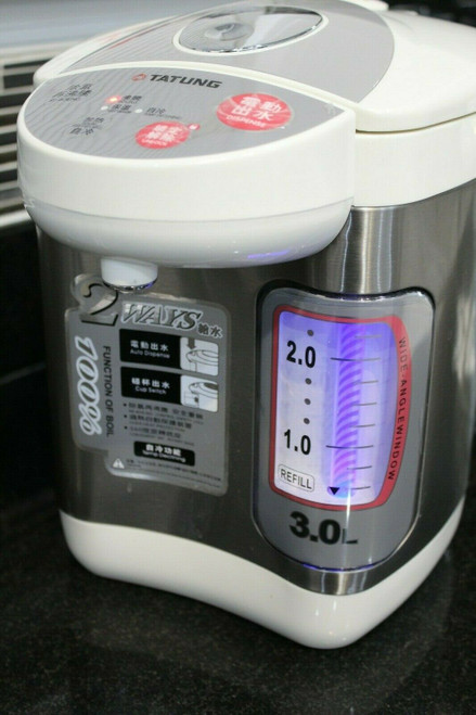 TATUNG THWP-30 Hot Water Dispenser 3 Liters Electronic Hot - Used