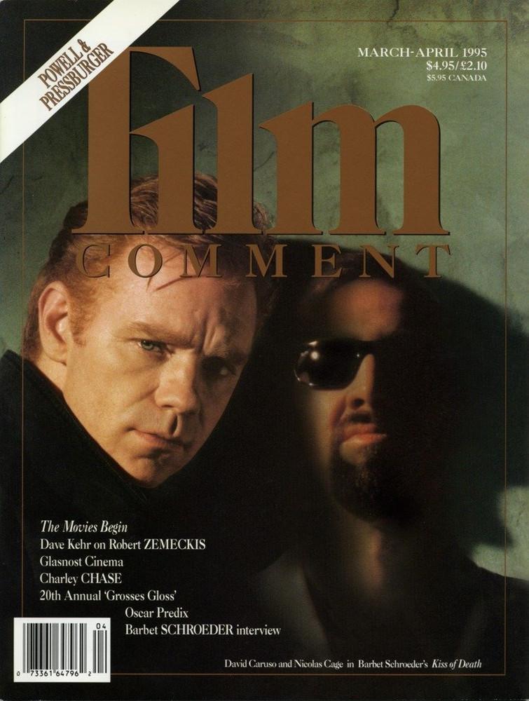 March/April 1995 (PDF)