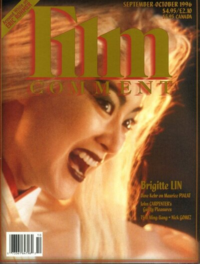 September/October 1996